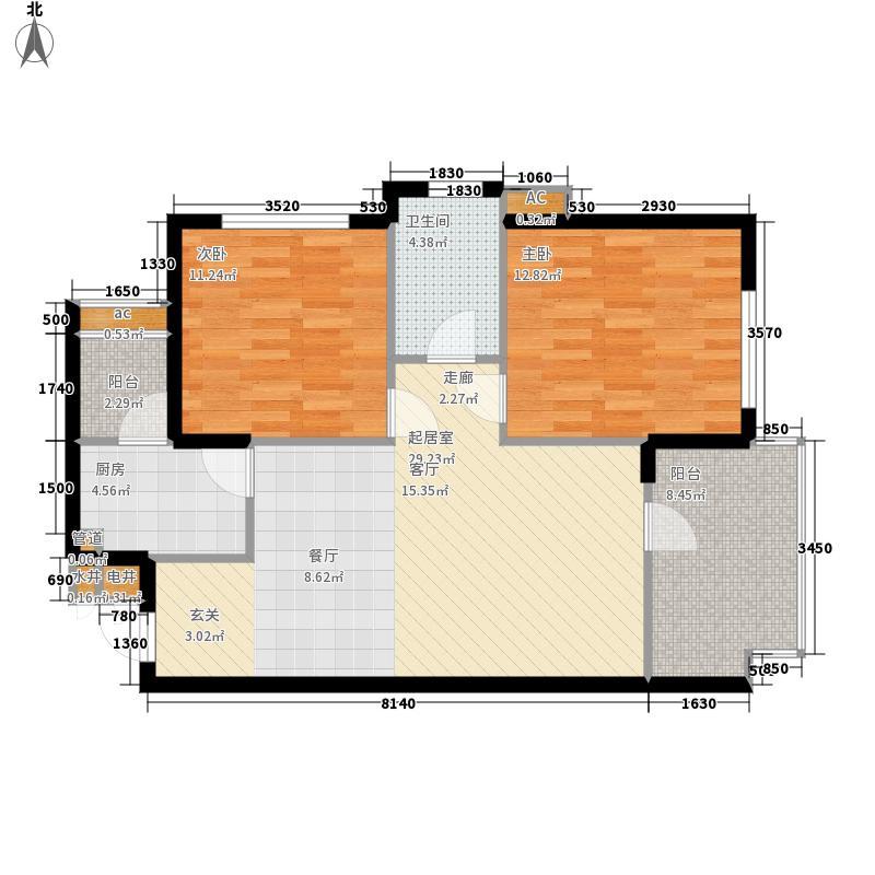 三亚·清平乐三亚清平乐80--A1户型2室2厅