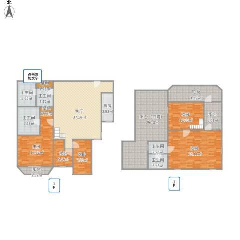 金杨金台苑5室1厅5卫1厨246.00㎡户型图