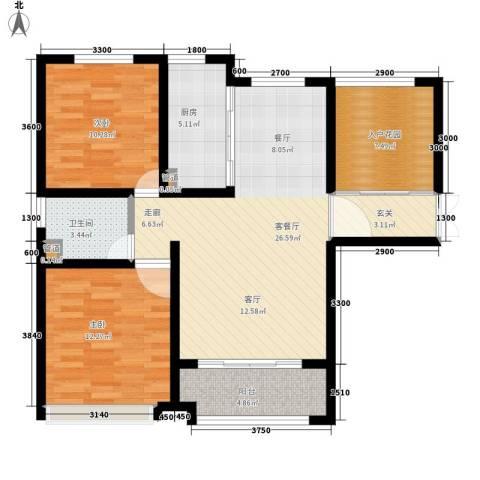 兰田首府2室1厅1卫1厨106.00㎡户型图