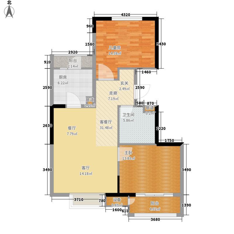 中交·阳光屿岸89.97㎡高层2期阳光四季C1户型2室2厅