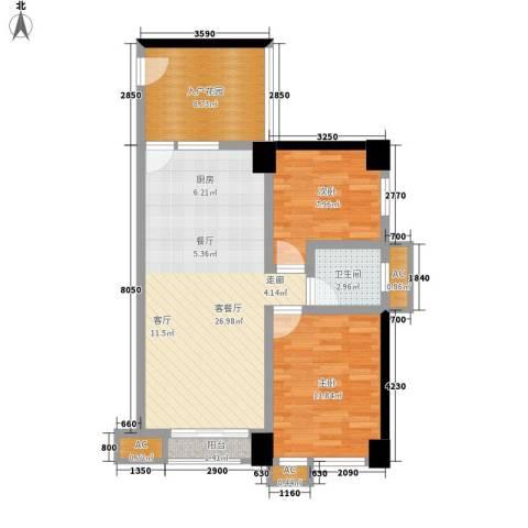建工MORNING公馆2室1厅1卫0厨61.88㎡户型图