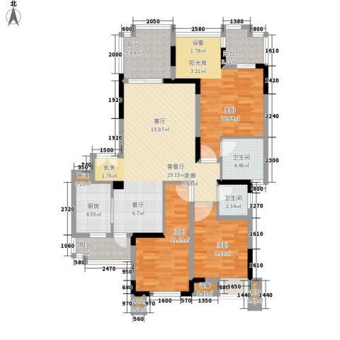 天盈首原3室1厅2卫1厨133.00㎡户型图