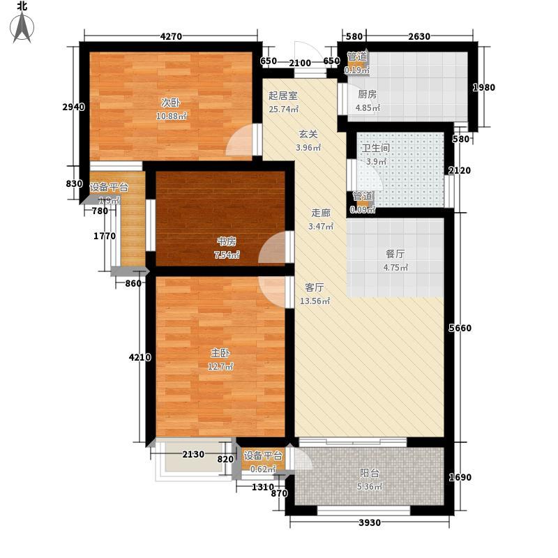 绿都紫荆华庭87.00㎡户型3室2厅