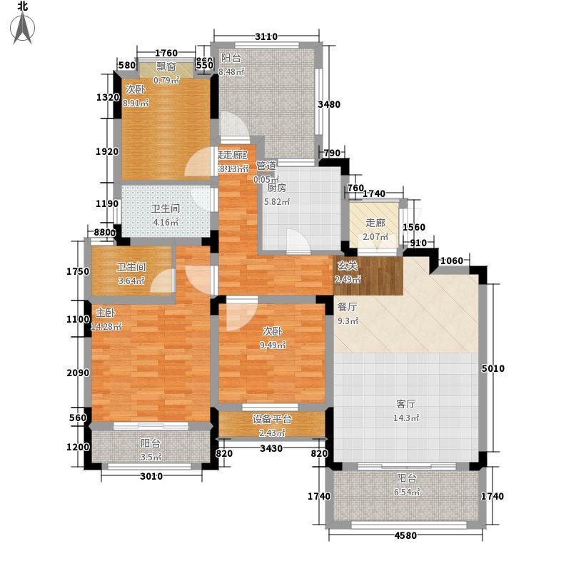 奥克斯盛世缔壹城120.00㎡D-1200户型3室2厅