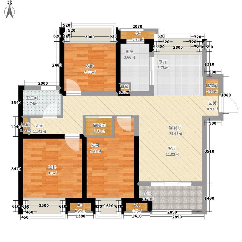 绿地中心105.00㎡A2户型3室2厅