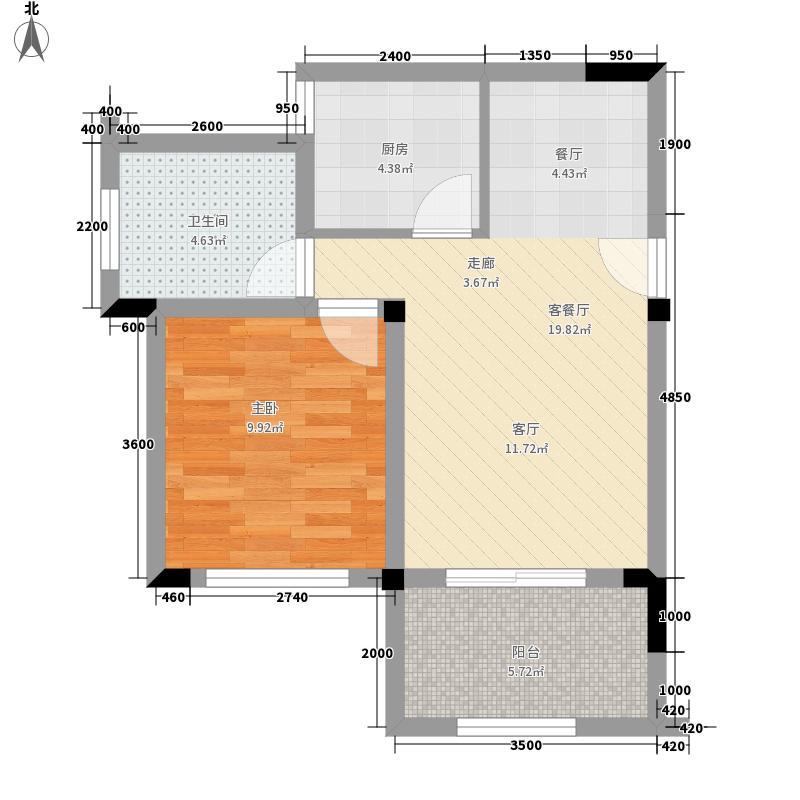 翡翠岭53.00㎡一期1号楼洋房标准层A2户型