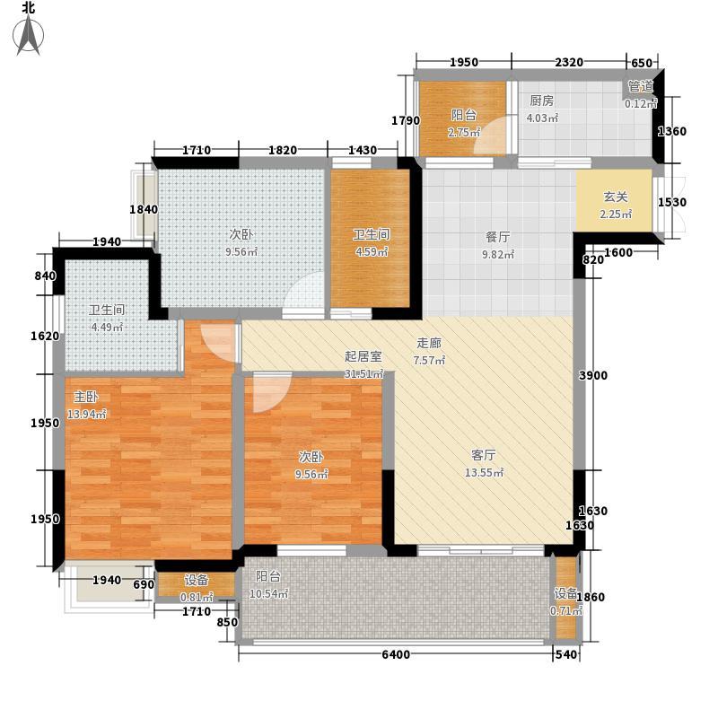金科云湖天都94.83㎡1号楼4、6号面积9483m户型