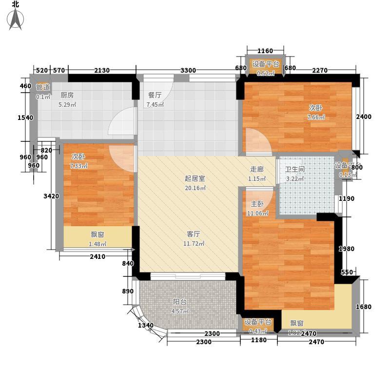 碧桂园椰城81.46㎡J380--A户型3室2厅