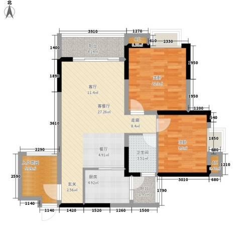 珠光新城御景2室1厅1卫1厨101.00㎡户型图