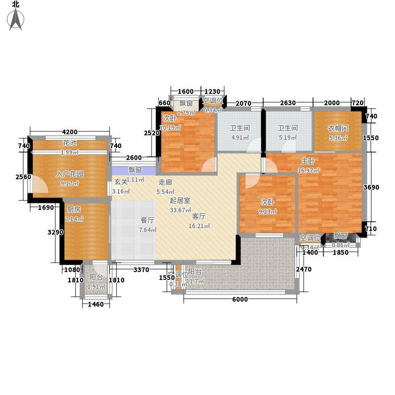 碧泰豪苑137.10㎡8栋03户型3室2厅