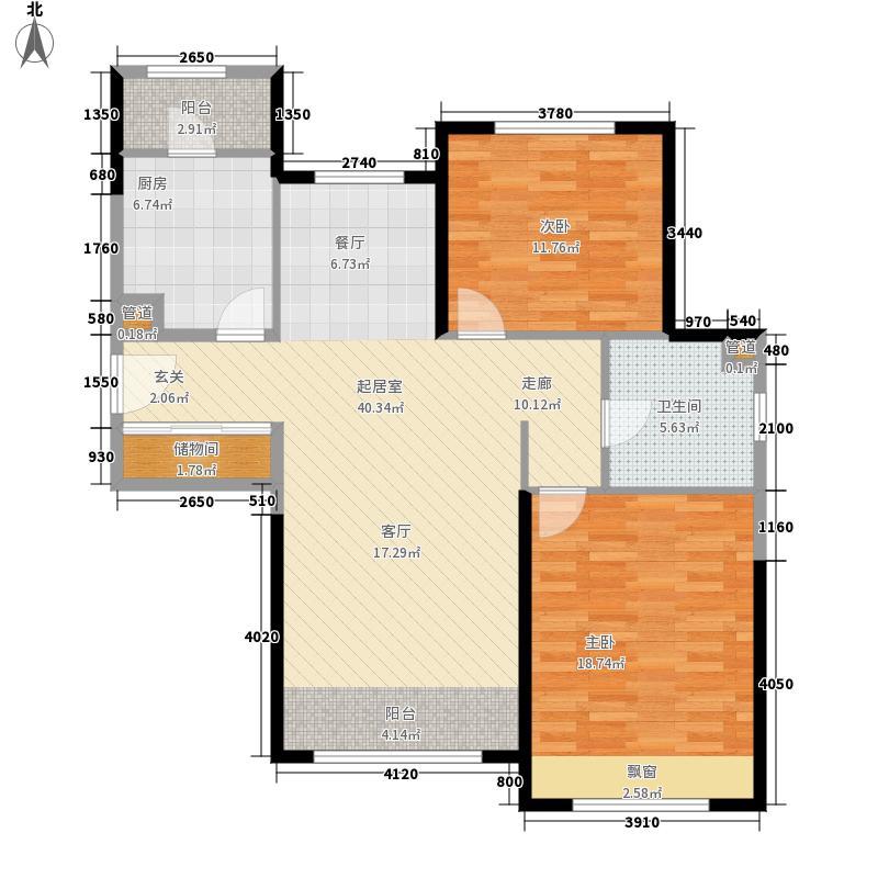 海上国际城97.71㎡三期高层标准层B4-4户型
