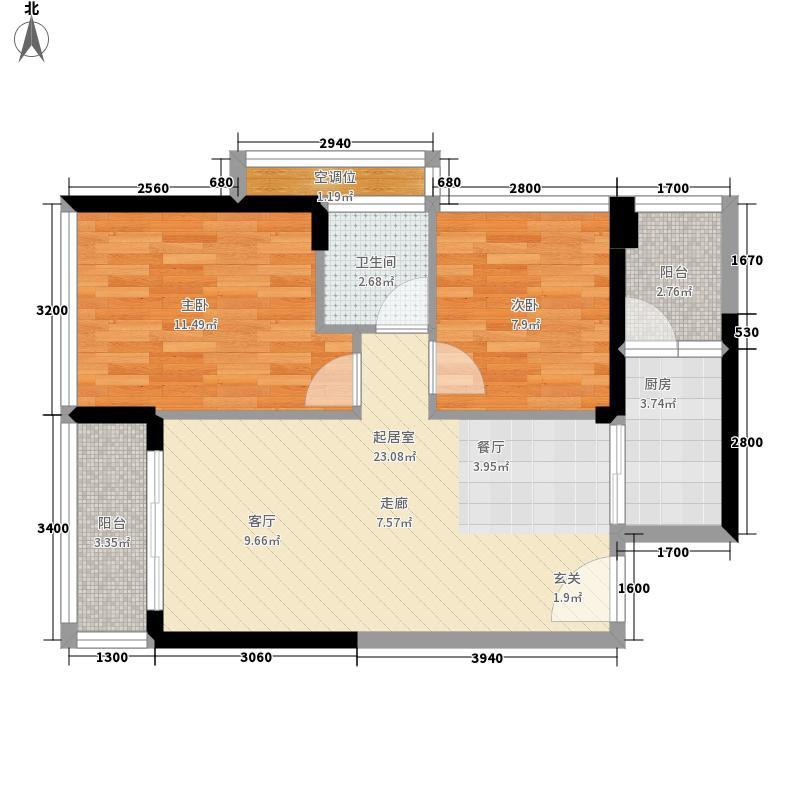 尚水天成花园62.00㎡户型2室2厅