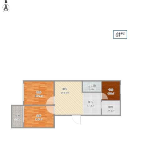 润福家园3室1厅1卫1厨124.00㎡户型图