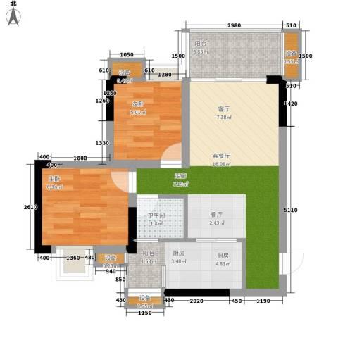 缤纷时代2室1厅1卫1厨46.61㎡户型图