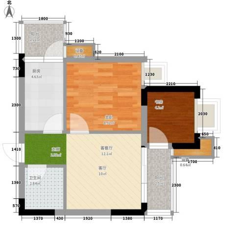 缤纷时代2室1厅1卫1厨45.53㎡户型图