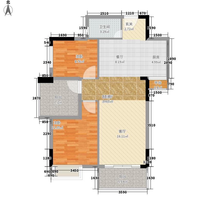 嘉印象86.46㎡06户型2室2厅