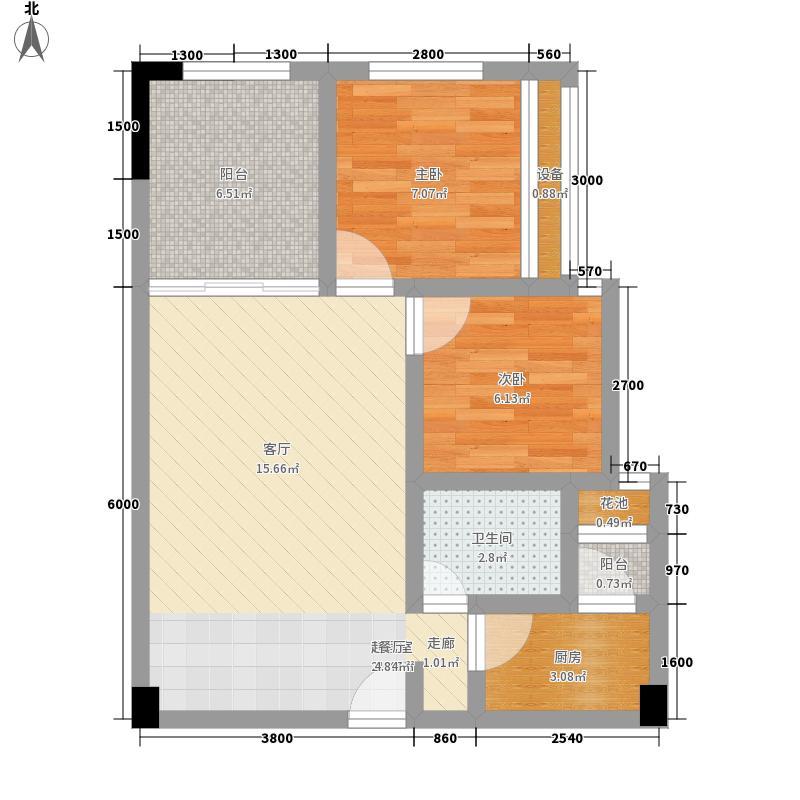 新成国际66.00㎡D户型2室1厅