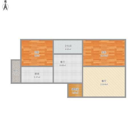 信恒现代城2室2厅1卫1厨77.00㎡户型图