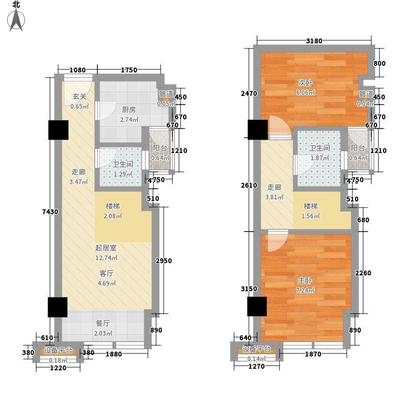 紫荆国际公寓45.00㎡B户型2室2厅