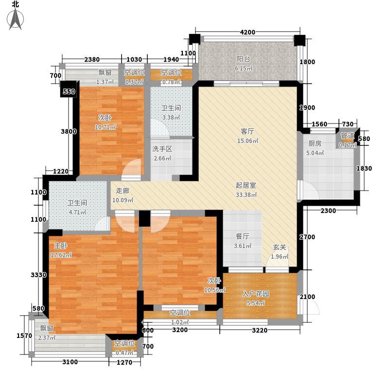 丰源国际121.57㎡A型户型3室2厅