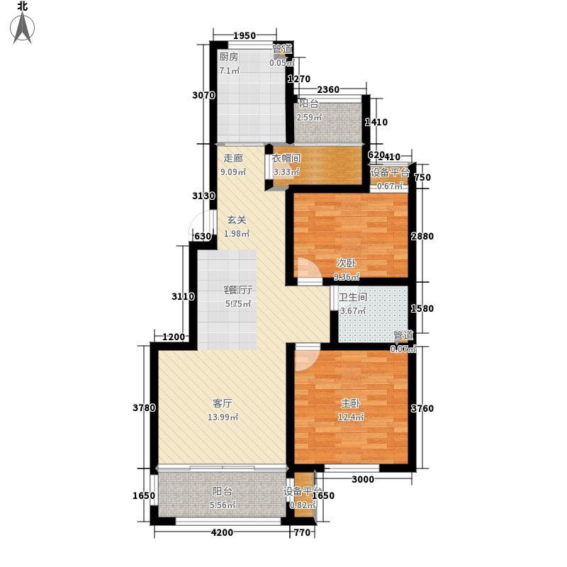 珠山名苑二期88.15㎡C2户型2室2厅