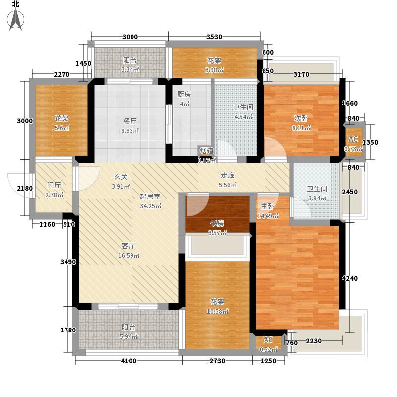 佳兴花园城125.27㎡1#6#8#楼c2户型