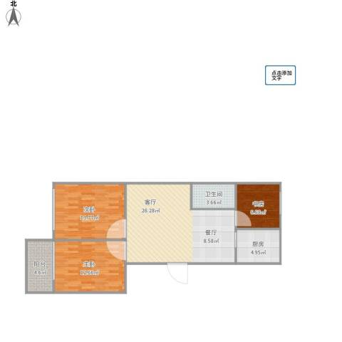 润福家园3室1厅1卫1厨98.00㎡户型图