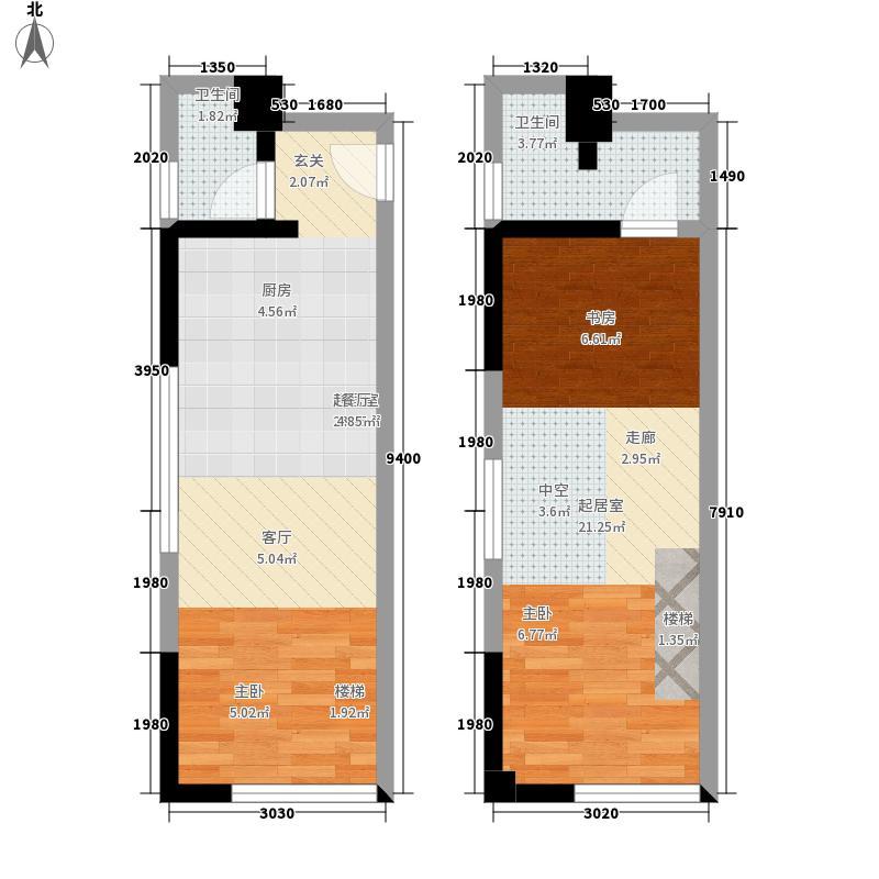 东方环球影城58.26㎡天津loft标准层A户型2室2厅