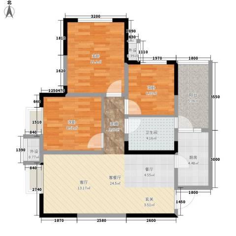 美每家美华星都3室1厅1卫1厨65.63㎡户型图
