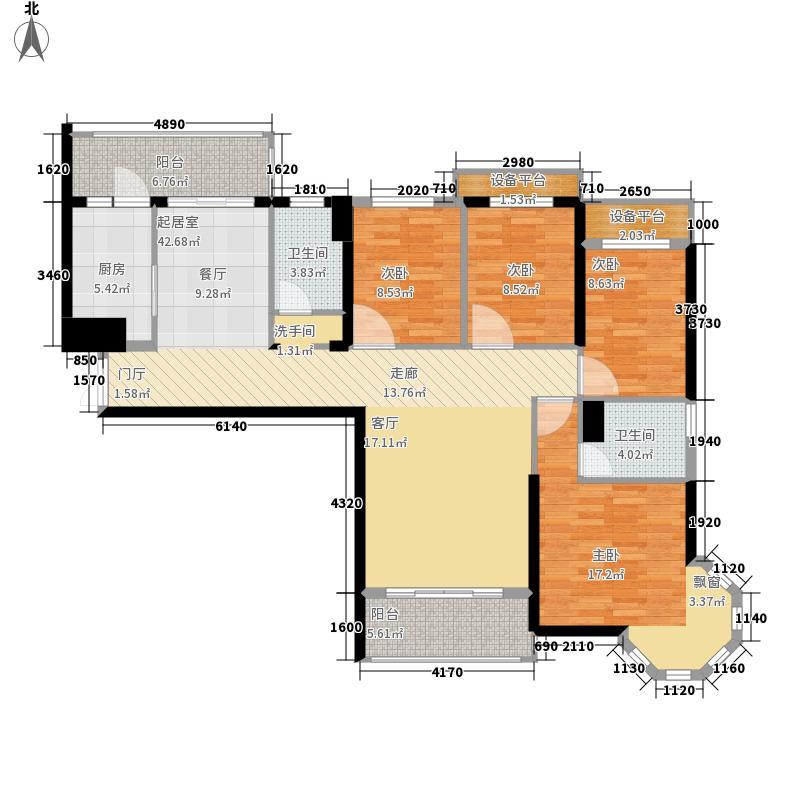 汉军五象一号131.00㎡汉军五象五号户型4室2厅