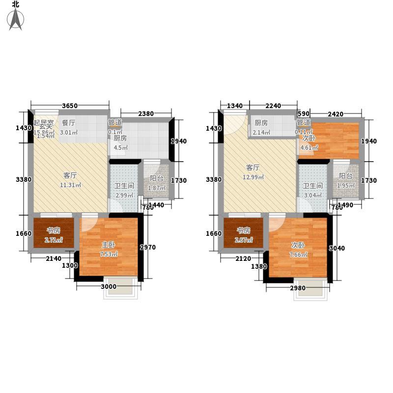 光谷自由城64.59㎡1、2、3、4号楼C户型1室2厅