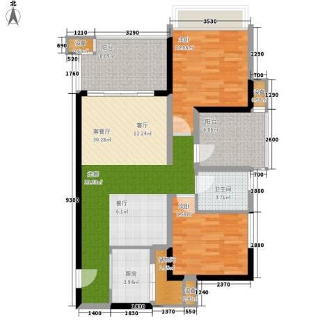 花样年别样城2室1厅1卫1厨90.00㎡户型图