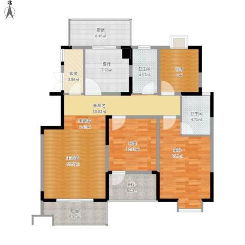 王子公馆2室1厅2卫1厨143.00㎡户型图