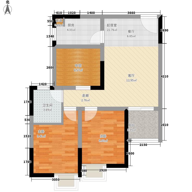 光谷自由城80.00㎡B户型2室2厅