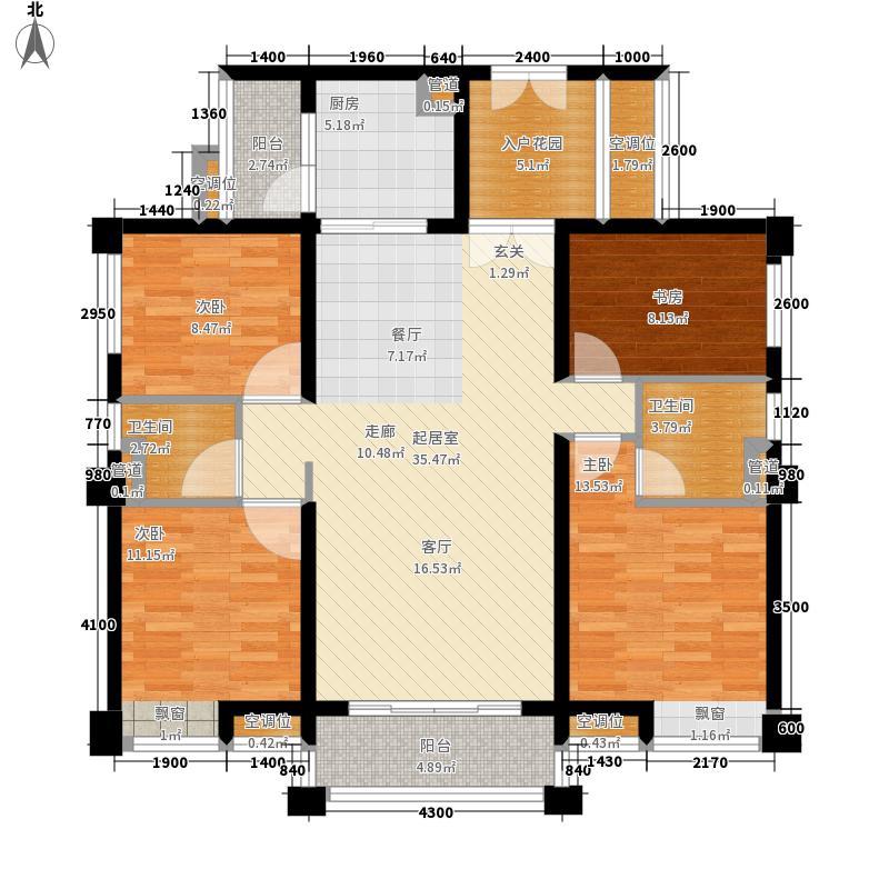 珑翠135.34㎡2、10栋01户型4室2厅