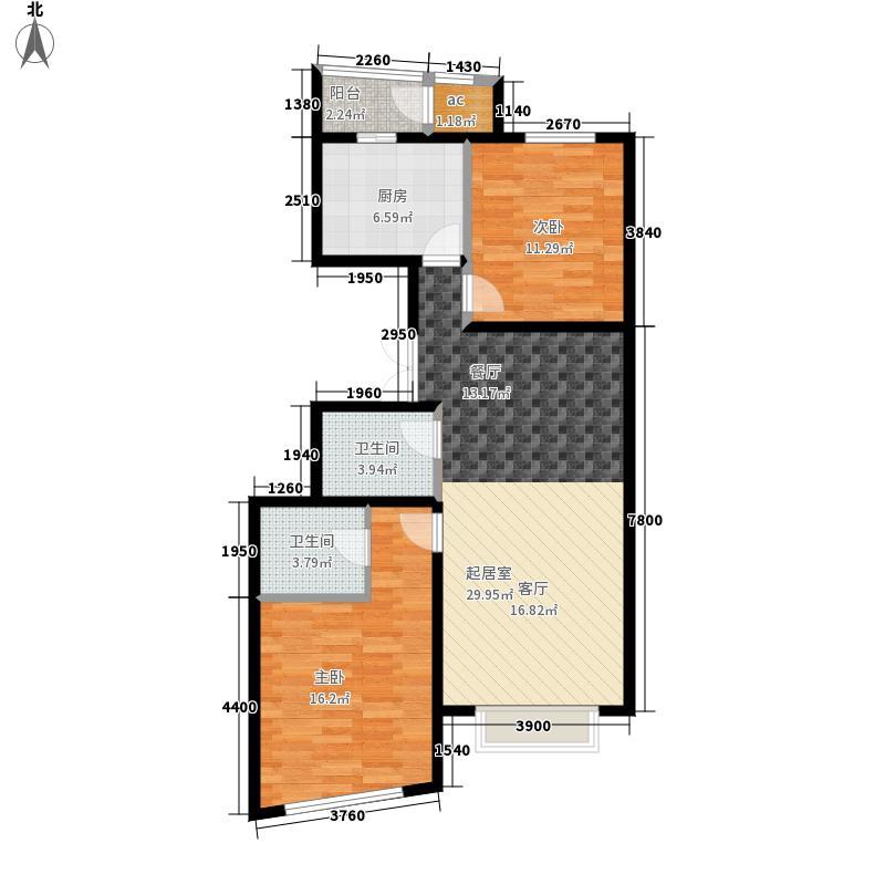 一瓶111.44㎡八号楼A2反户型两室两厅两卫户型