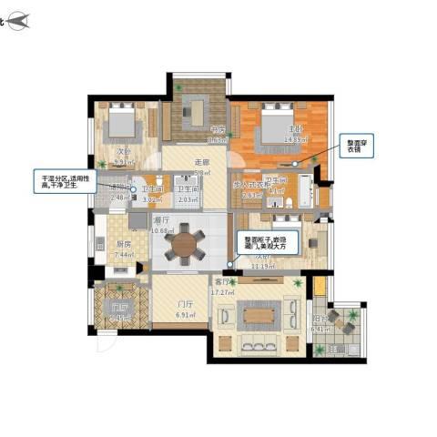 天合家园4室2厅3卫1厨174.00㎡户型图