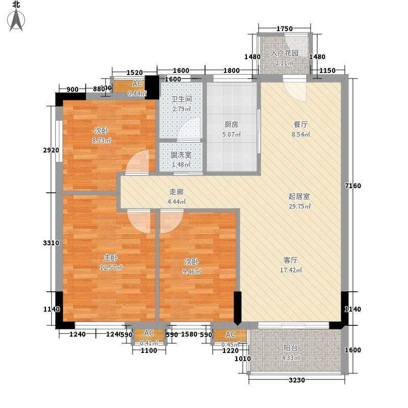 利海米兰春天89.00㎡佛罗伦堡组团C8-11栋A2户型3室2厅