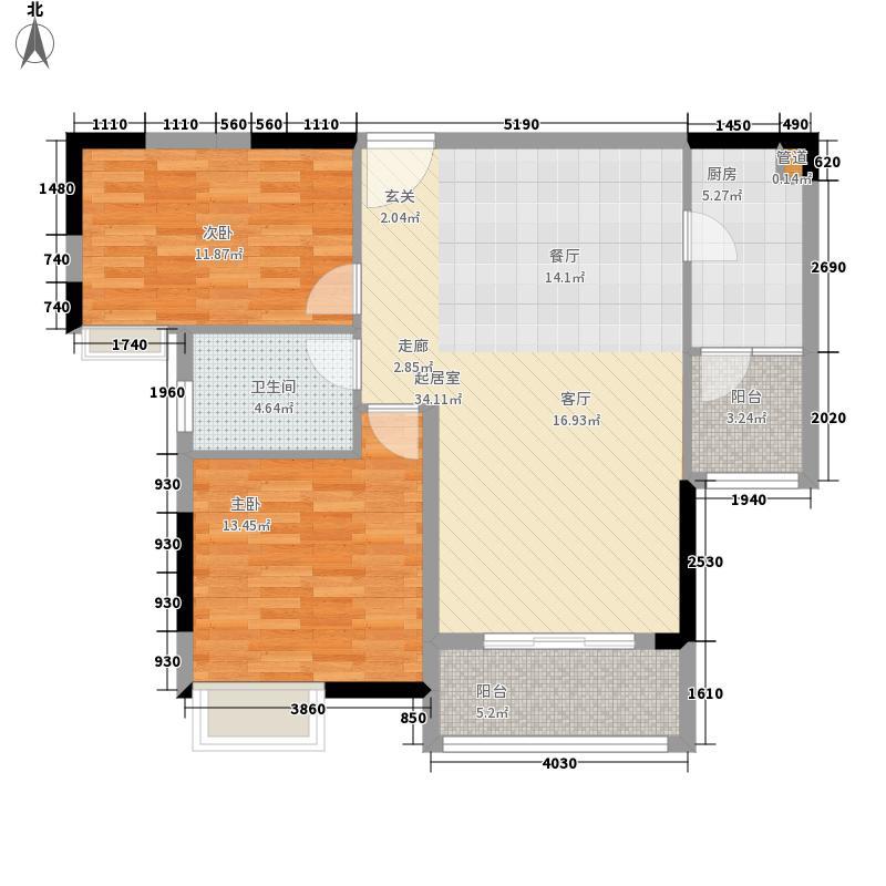 珠光新城二期87.19㎡47-49栋03户型2室2厅