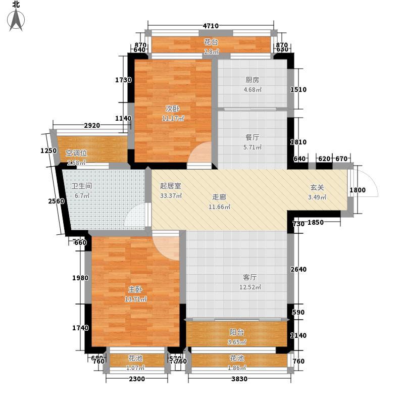 伴山伴岛95.52㎡B1-G1户型2室2厅