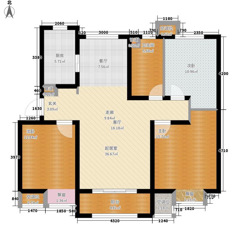 中海天悦府110.00㎡B1户型3室2厅