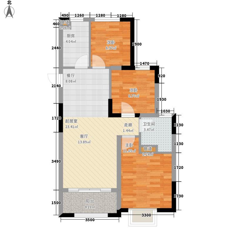恒大帝景91.94㎡小高层A2--1#、4#A3-6#、7#、9#、11#户型3室2厅