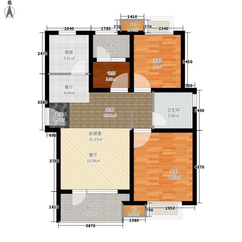 海尔·山海湾92.00㎡双阳台灵动A2'户型3室2厅