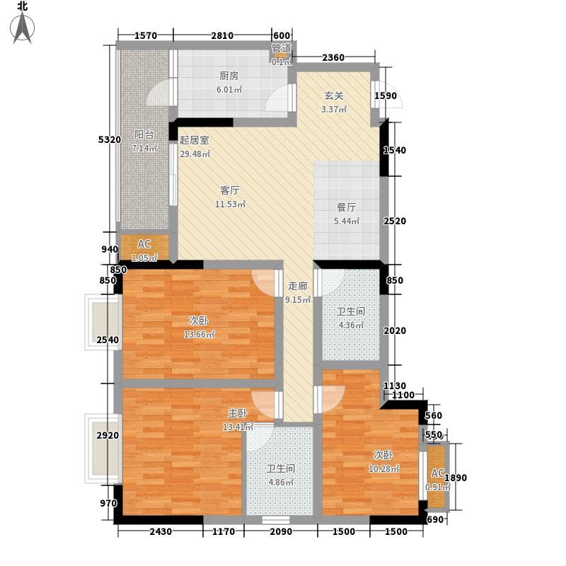 一城龙洲96.19㎡5、11号楼A面积9619m户型