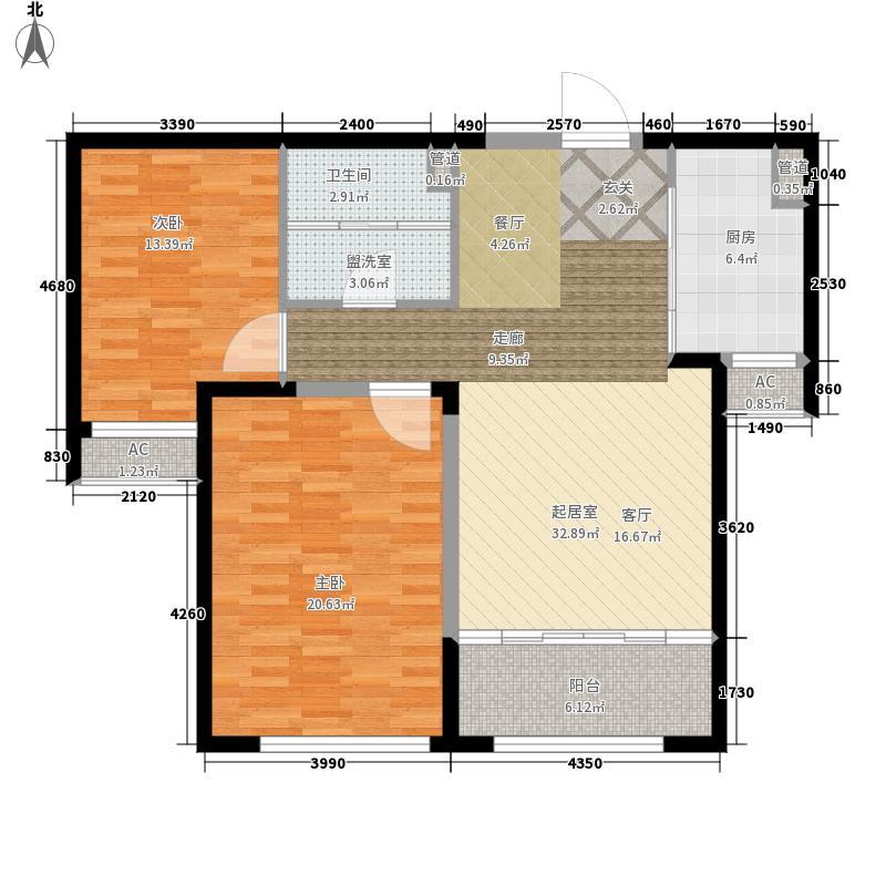 凭海临风99.80㎡43#、46#B户型2室2厅