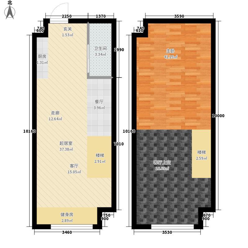 虹湾国际56.56㎡户型3室2厅
