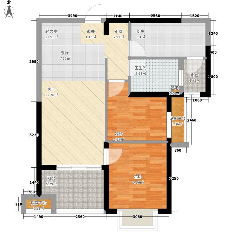 恒大雅苑85.42㎡B户型2室2厅