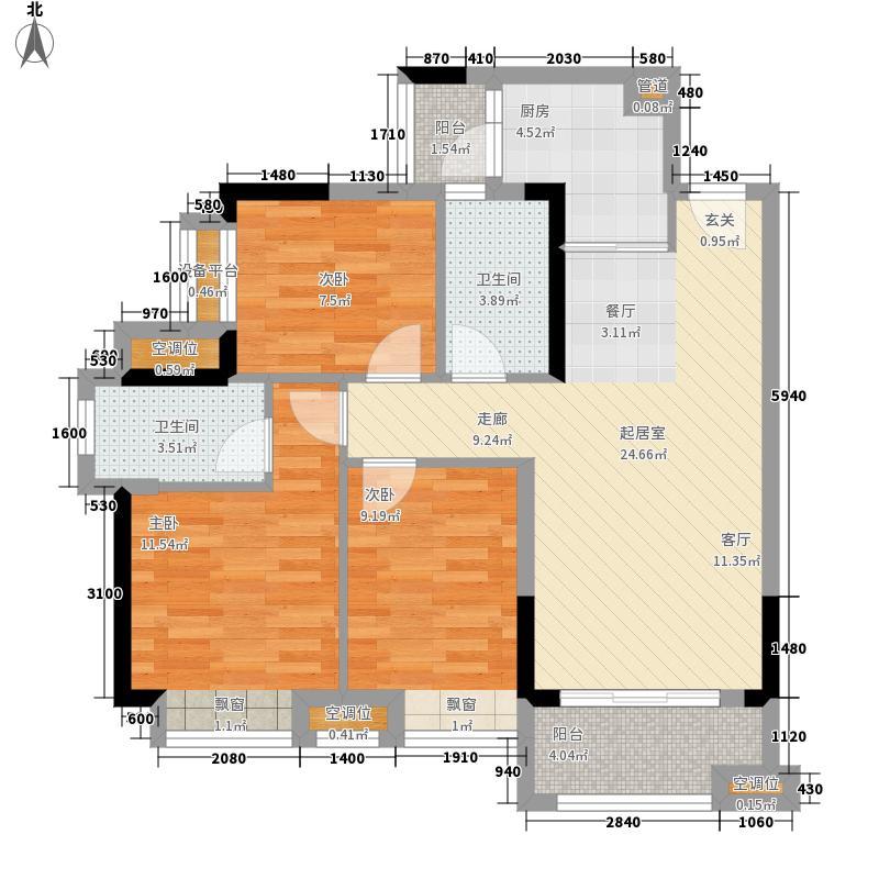 雅居乐万科热橙94.00㎡2栋0户型3室2厅