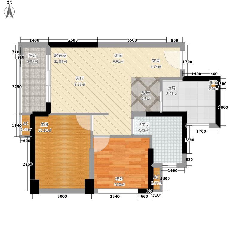 中骏·四季阳光66.00㎡一期二组团B1户型2室2厅