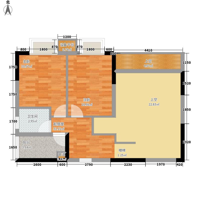 橡墅130.53㎡2栋2单元奇数层010506户型4室2厅2卫1厨户型4室2厅2卫
